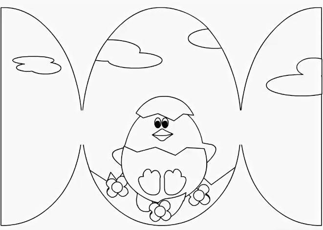 Шаблон открытки на пасху детям